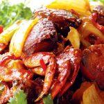 Chu u roasted with tamarind